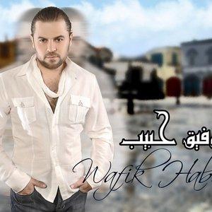 Image for 'Wafik Habib'