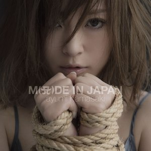 Bild für 'M(A)DE IN JAPAN'