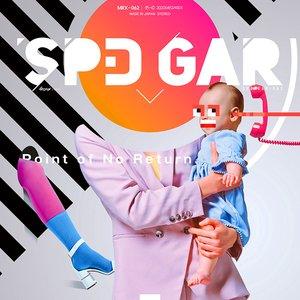 'SPD GAR 03'の画像
