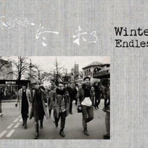 """""""冬 未了""""的封面"""