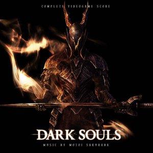 'Dark Souls' için resim
