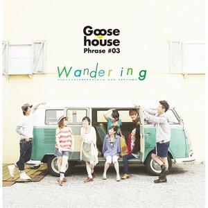 Zdjęcia dla 'Goose house Phrase #03 Wandering'