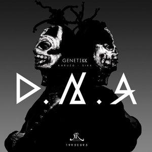 Изображение для 'D.N.A.'