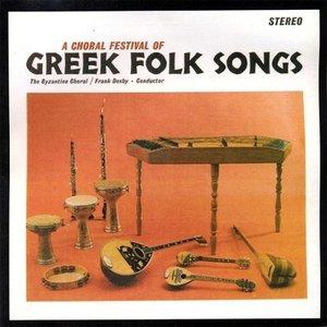 Image for 'The Greek Folk Songs'
