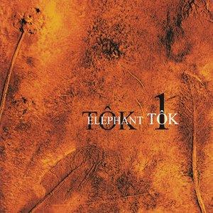Изображение для 'Tôk 1'