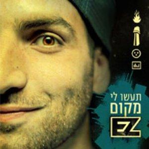 Image for 'E-Z'