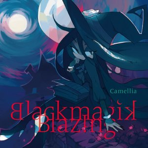 Image for 'blackmagik blazing'