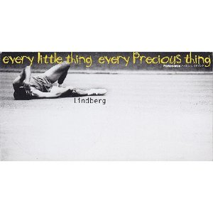 'Every Little Thing Every Precious Thing'の画像