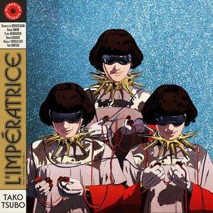 Image for 'Tako Tsubo'