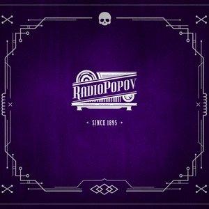 Изображение для 'radioPopov'