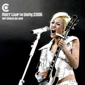 """HOCC Live In Unity 2006""的封面"