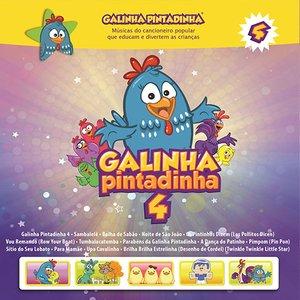 Image for 'Galinha Pintadinha, Vol. 4'