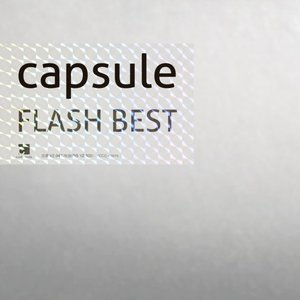 'FLASH BEST'の画像