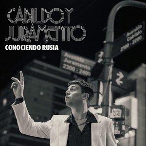 Imagen de 'Cabildo y Juramento'
