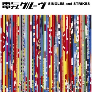 Image for 'SINGLES and STRIKES'