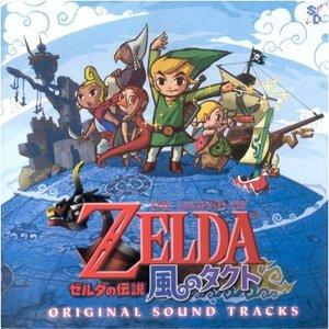 Image for 'The Legend of Zelda ~The Wind Waker~ Original Sound Tracks'