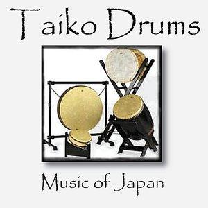 Изображение для 'Taiko Drums: Music of Japan'