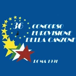 Image for 'Eurovision Song Contest 1991'