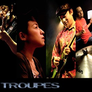 'Troupes'の画像