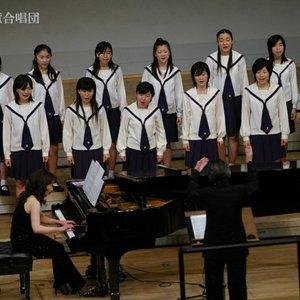 Image for '杉並児童合唱団'