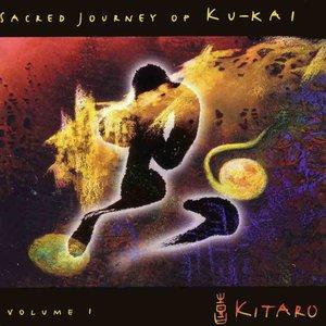 'Sacred Journey of Ku-Kai, Volume 1'の画像