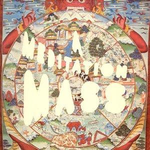 Изображение для 'A Meditation Mass'
