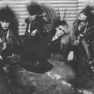 Image for 'X Japan'