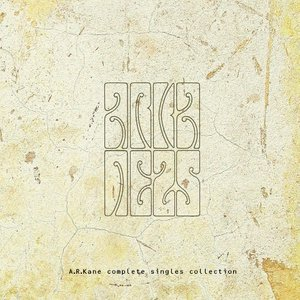 Image for 'Complete Singles Collection'