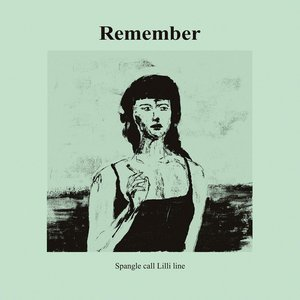 Image for 'Remember'