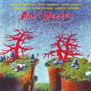 Bild för 'Råg I Ryggen'