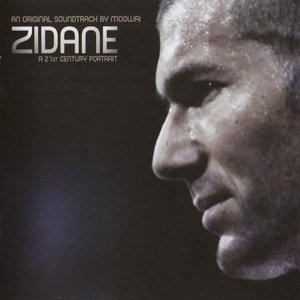 Image for 'Zidane, A 21st Century Portrait, An Original Soundtrack By Mogwai'