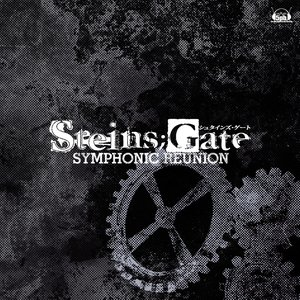 Image for 'STEINS;GATE SYMPHONIC REUNION'
