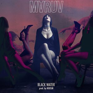 Image for 'Black Water'