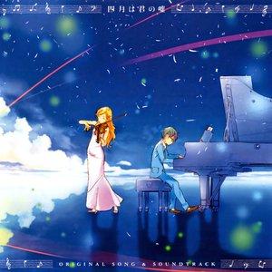 Bild für 'Shigatsu wa Kimi no Uso Originla Song & Original Sound Track'