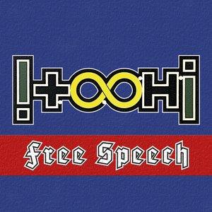 Изображение для 'Free Speech'