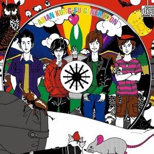 'マジックディスク'の画像