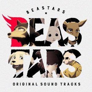 Image for 'TVアニメ「BEASTARS」オリジナルサウンドトラック'