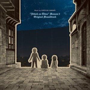 Image for 'TVアニメ「進撃の巨人」Season 3 オリジナルサウンドトラック'