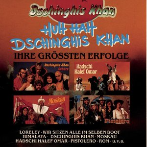 Image for 'Huh Hah Dschinghis Khan'