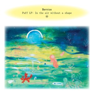 Image for 'Puff: In The Air Without A Shape'