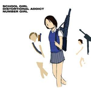 Изображение для 'School Girl Distortional Addict'
