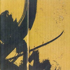 Image for 'Samurai Math Beats'