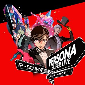 Image for 'PERSONA SUPER LIVE P-SOUND STREET 2019'