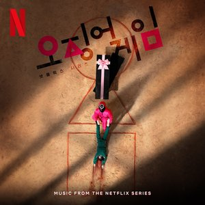 Image for 'Squid Game (Original Soundtrack from The Netflix Series)'