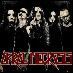 Изображение для 'Akral Necrosis'