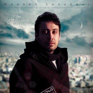 Image for 'Mohsen Chavoshi'