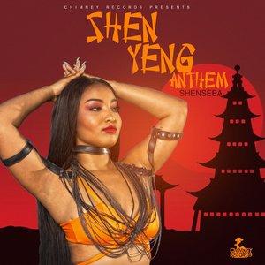 Image for 'Shen Yeng Anthem - Single'