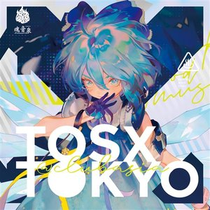 Image for 'TOSX TOKYO at clubasia'