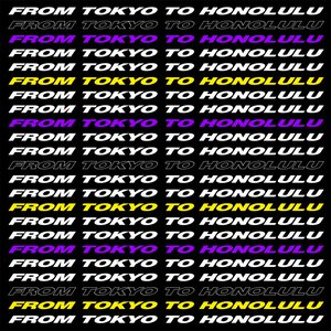 Image for 'from tokyo to honolulu'
