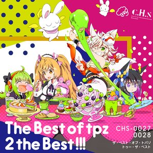 Image for 'The Best of tpz 2 the BEST!!!'